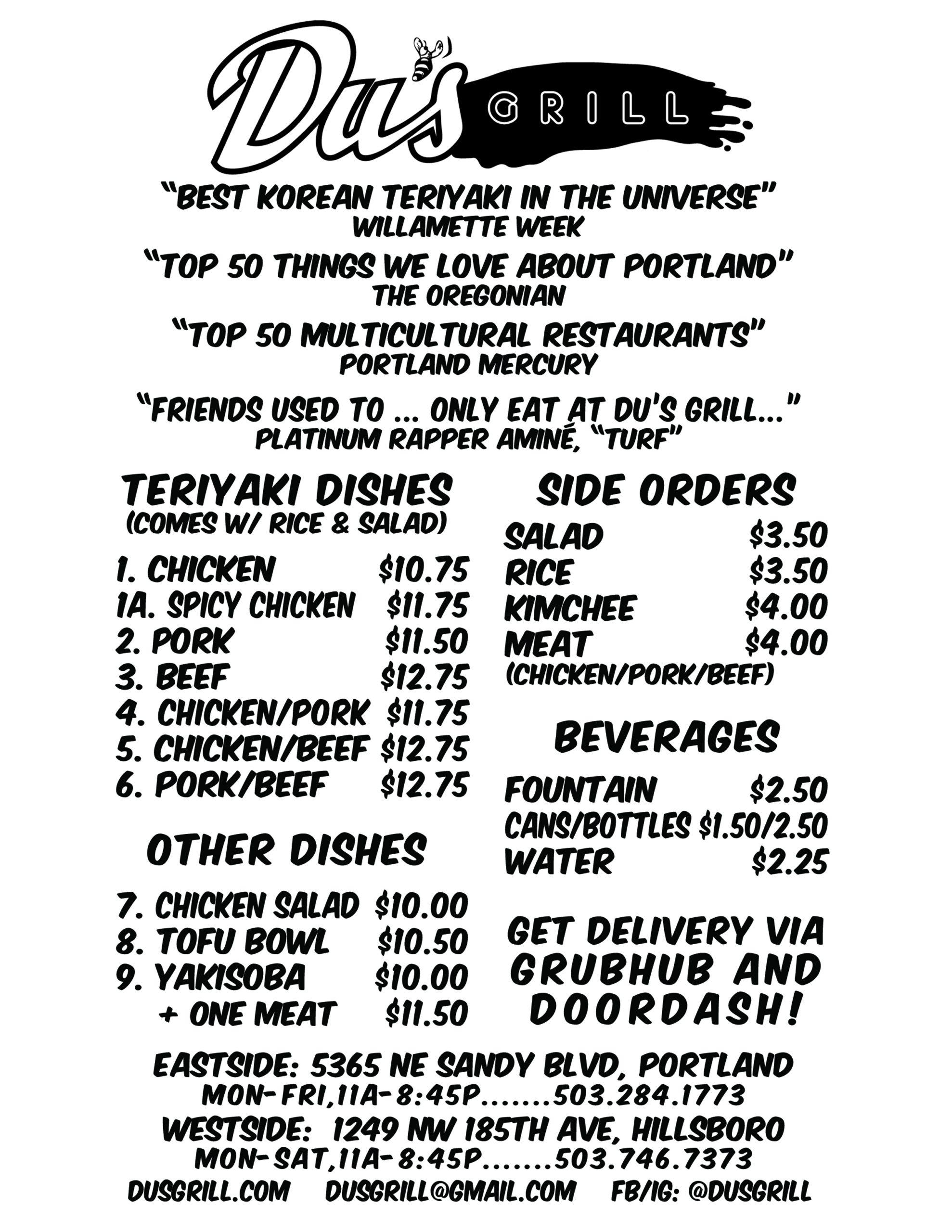 du's menu LARGE FINAL 200730
